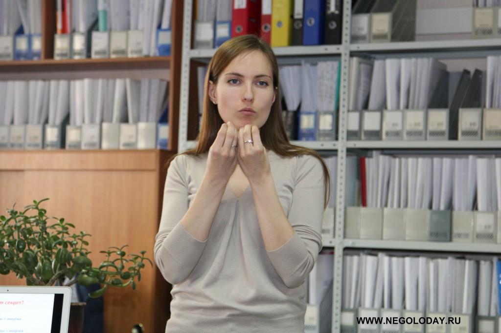 Эксперт центра лечебного питания Negoloday.Ru