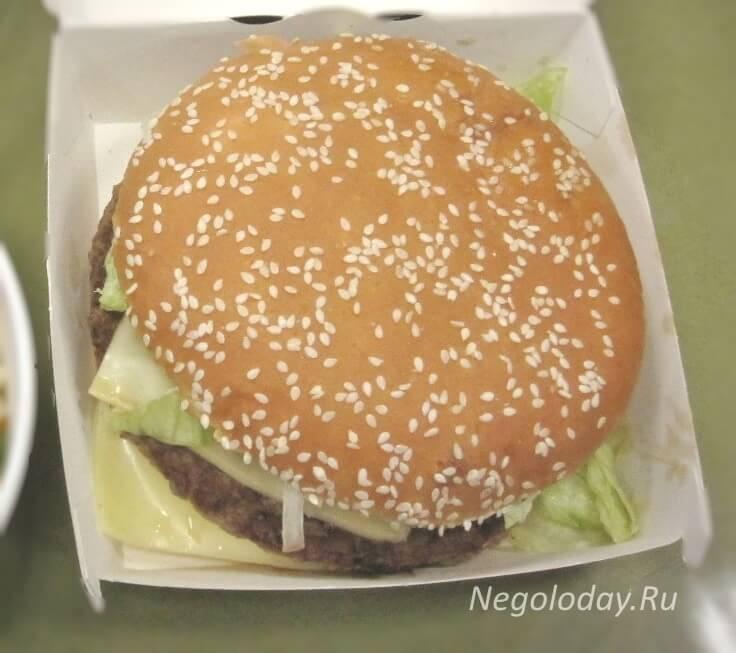 Как «Надурить» Макдональдс в России?