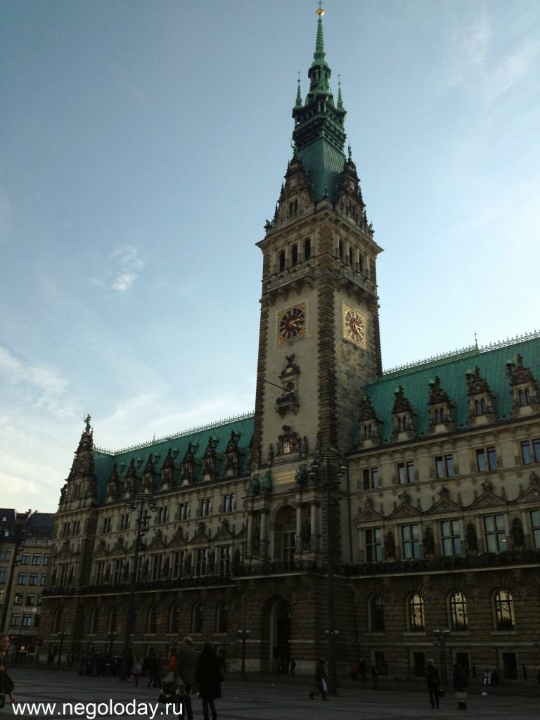 Ратуша. Гамбург. Германия. Октябрь 2012г.