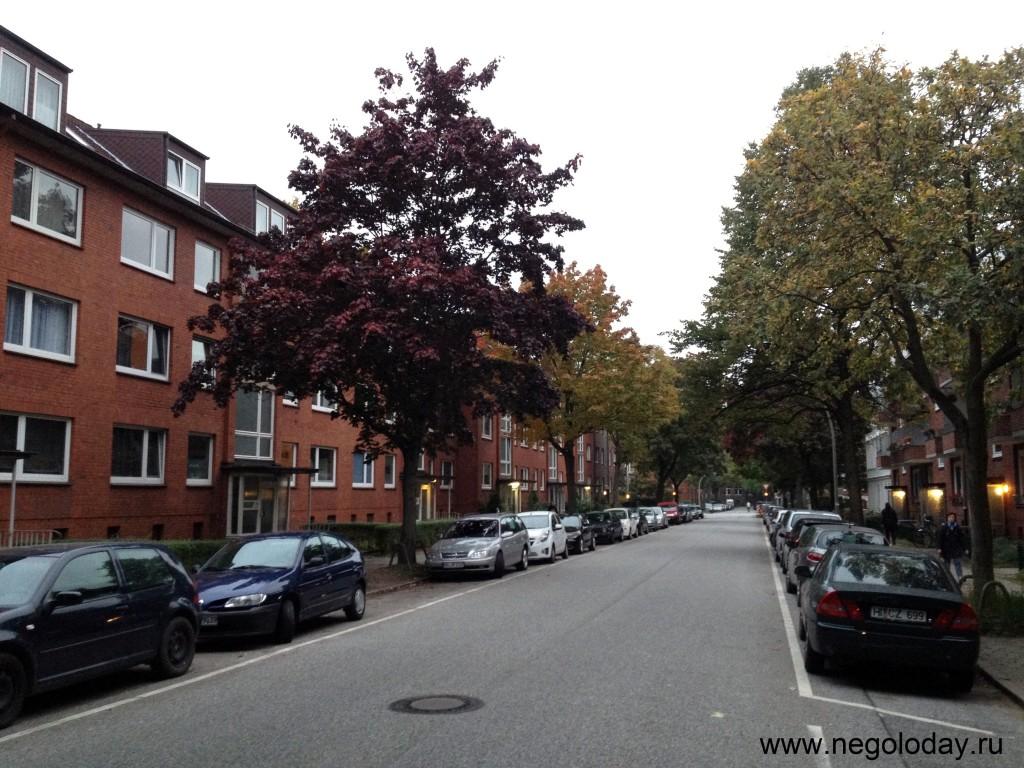 Тихие осенние улицы. Гамбург. Германия.
