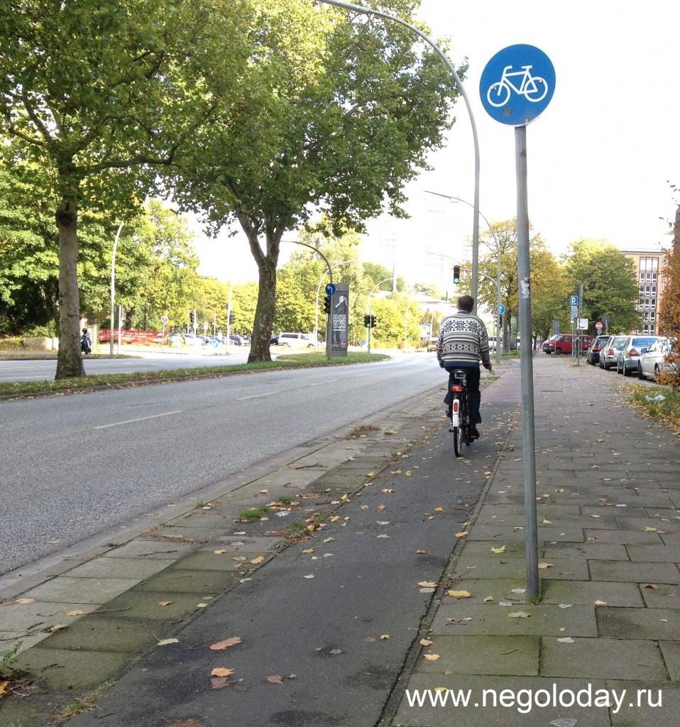 Велосипедисты Гамбурга