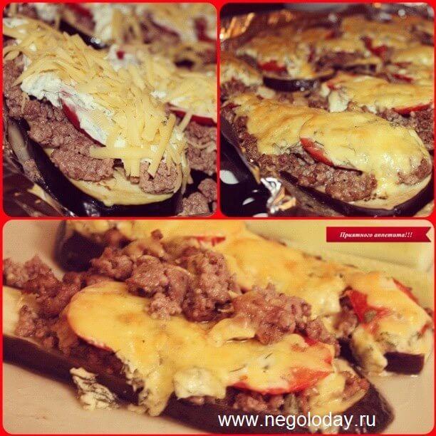 """Баклажаны запеченные с сыром Центр лечебного питания """"Negoloday.ru"""""""