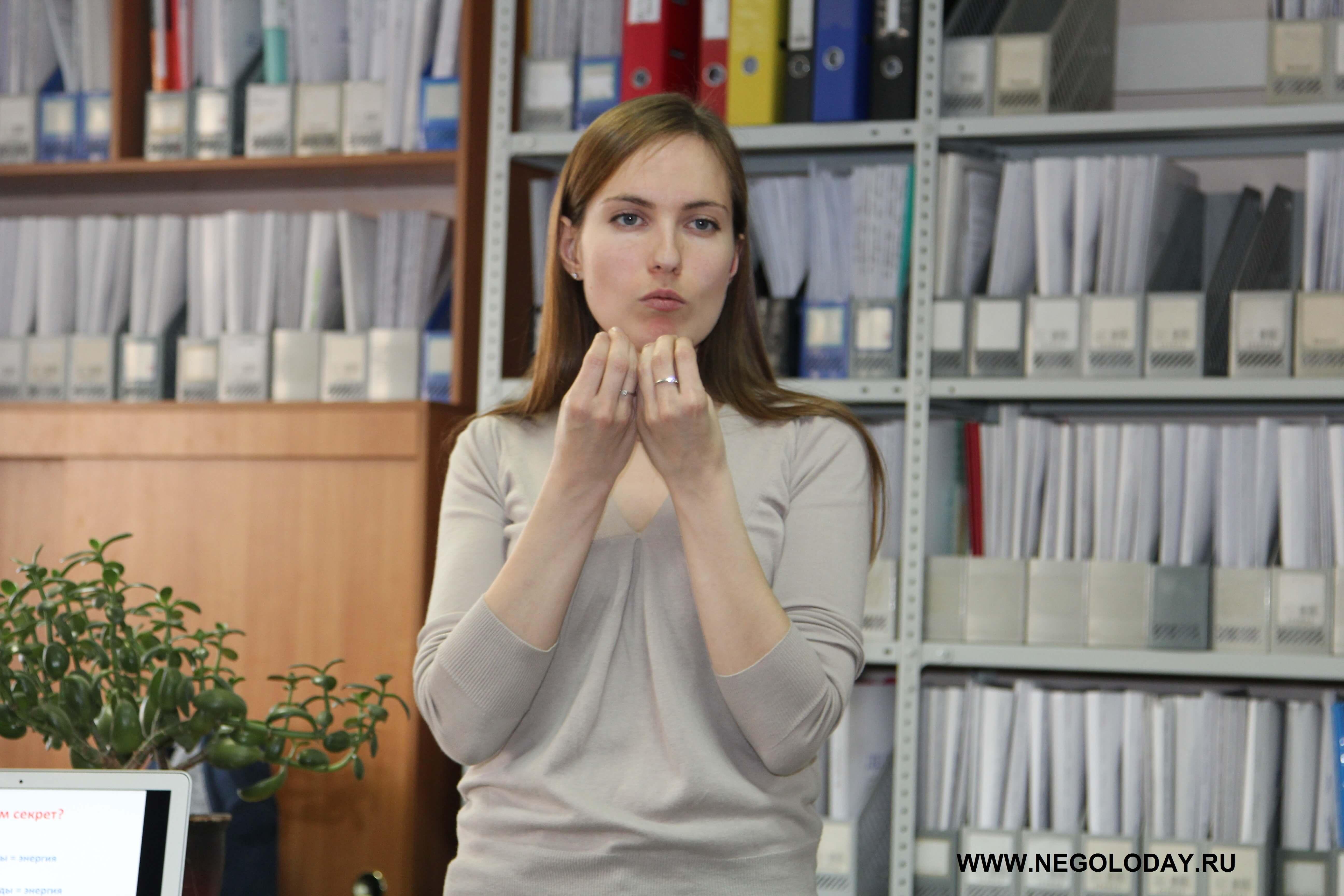 Ольга Деккер Семинар центра лечебного питания WWW.NEGOLODAY.RU