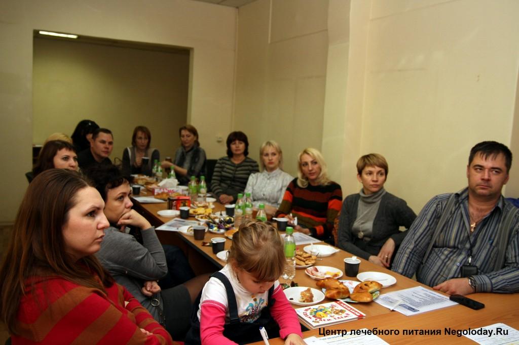 """Семинар """"Как похудеть лежа на диване""""  Центр лечебного питания """"Negoloday.Ru"""""""