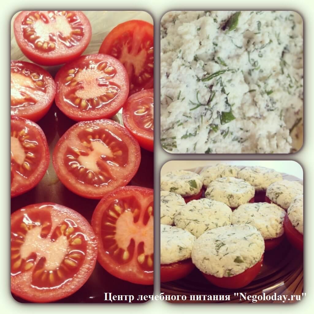 Творог с помидорами и зеленью