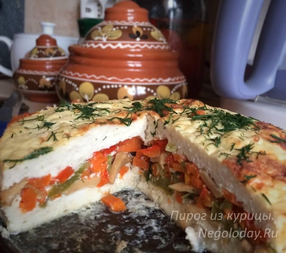 Диетический пирог из курицы. Рецепт 'Negoloday.Ru