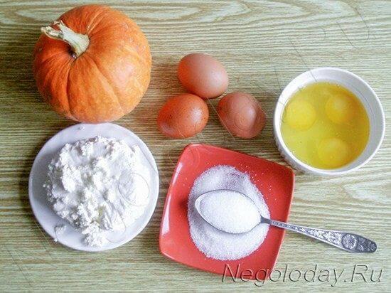 Продукты для низкокалорийной запеканки из творога и тыквы