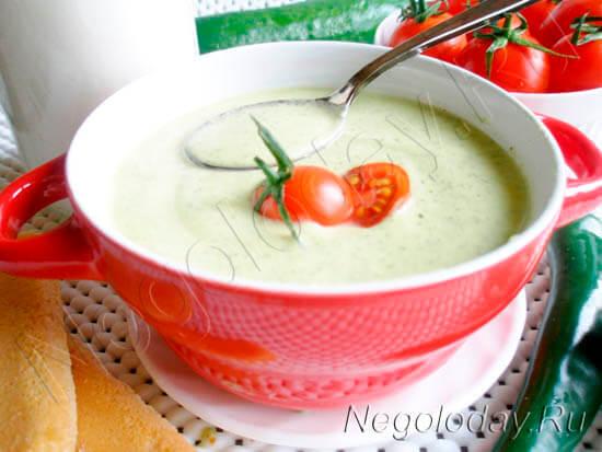 Крем суп из цуккини