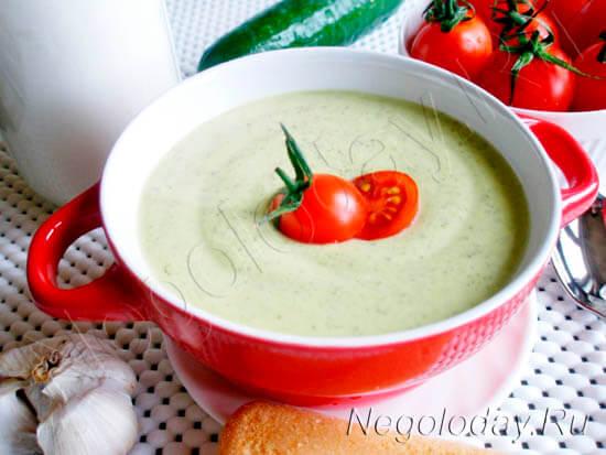 Низкокалорийный крем суп из цуккини — лёгкий и простой, но очень нежный и сказочно вкусный