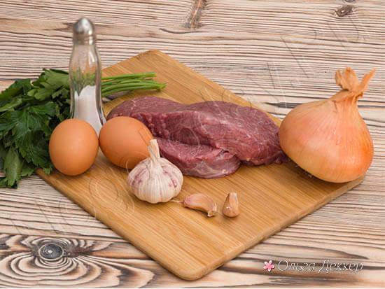 Продукты для котлет из телятины