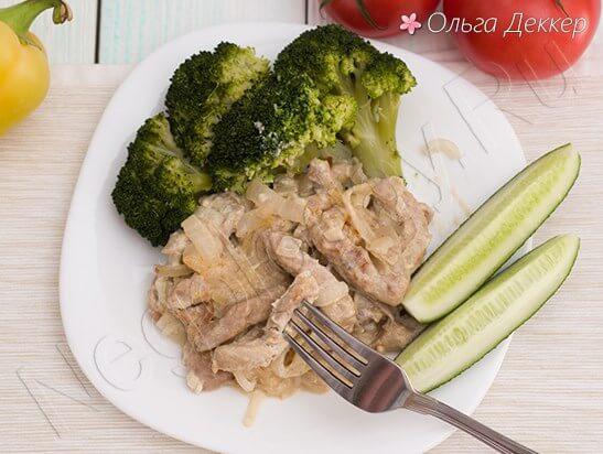 Бефстроганов из свинины с овощами