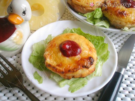 Нежная курочка с ананасами и сыром