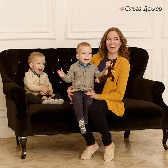Ольга Деккер и малыши