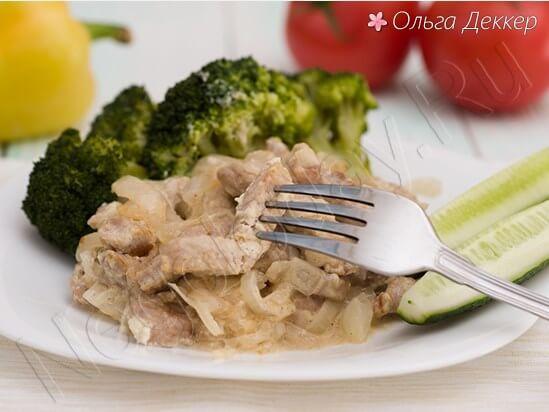 Свинина по строгановски с овощами