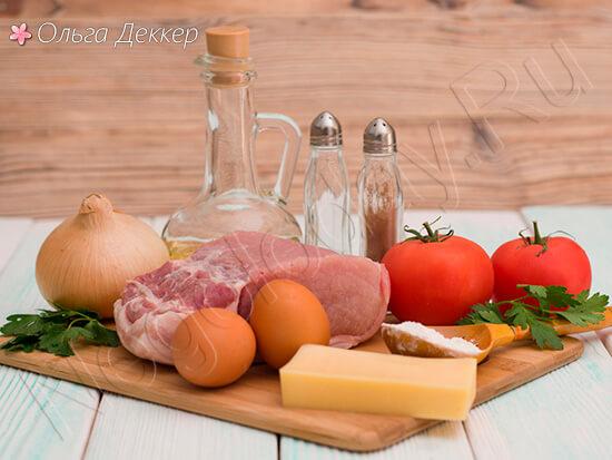 Продукты для свинины запеченной с сыром и помидорами