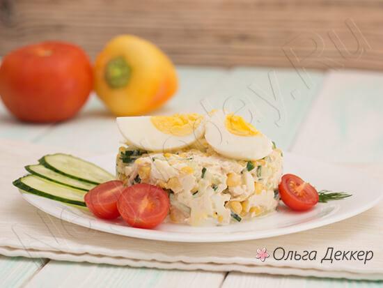 7.салат из куриной грудки и кукурузы