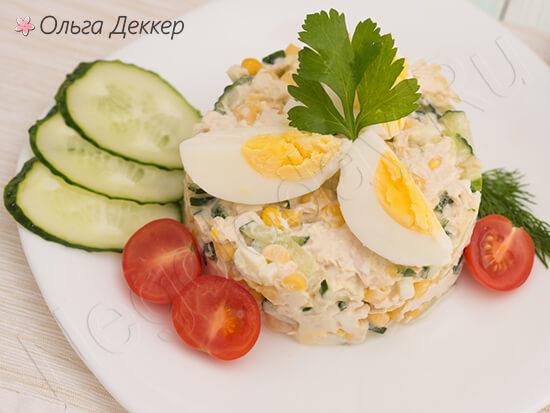 Салат с кукурузой и куриной грудкой