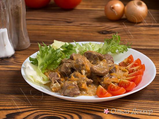 Блюдо из телятины с овощами