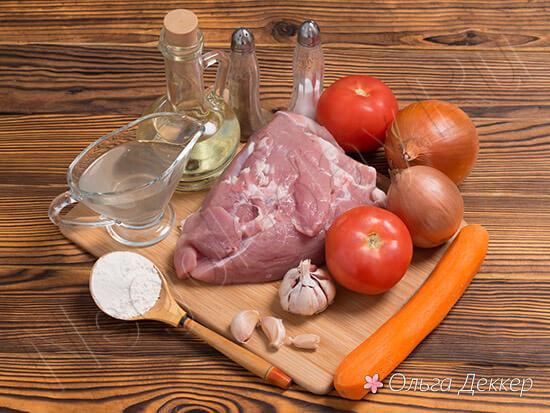 Продукты для блюда - гуляш из свинины