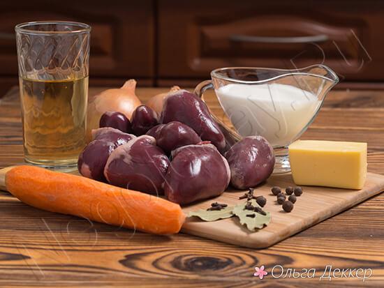 Продукты для блюда - сердечки индейки тушеные в сливках