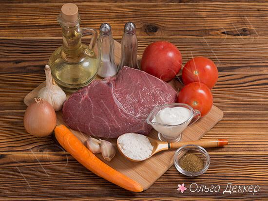 Продукты для блюда - телятина с овощами