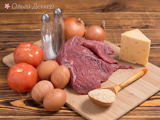Продукты для Бифштекса с помидорами и сыром