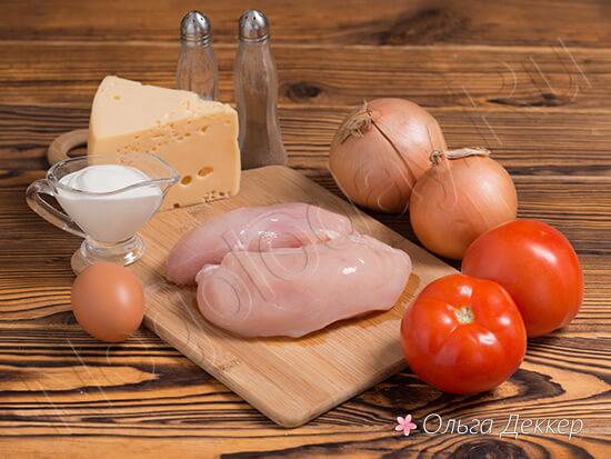 Продукты куриная грудка помидоры и сыр