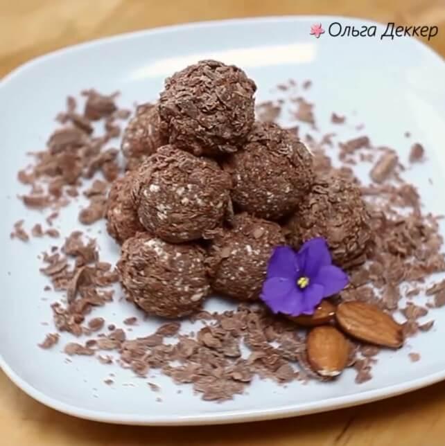 Шоколадные пп конфеты