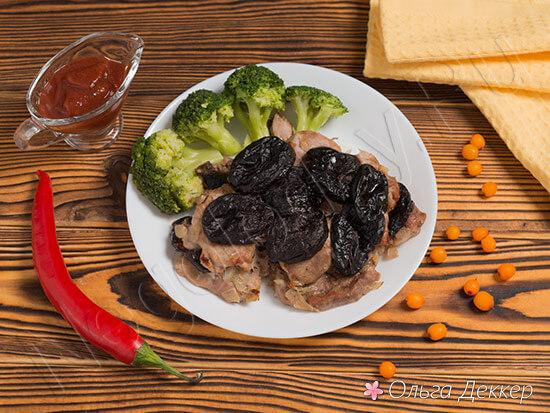 Свинина с черносливом на столе
