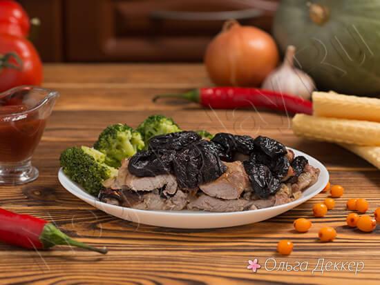 свинина с черносливом